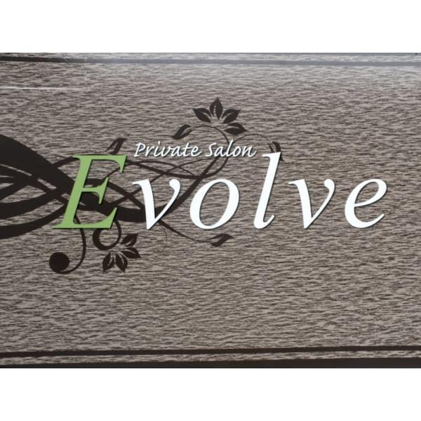 PRIVATE SALON Evolve