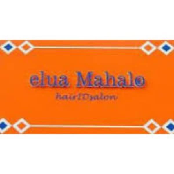 elua EYES MAHALO