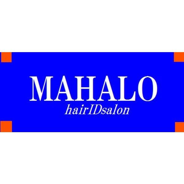 MAHALO hair ID salon