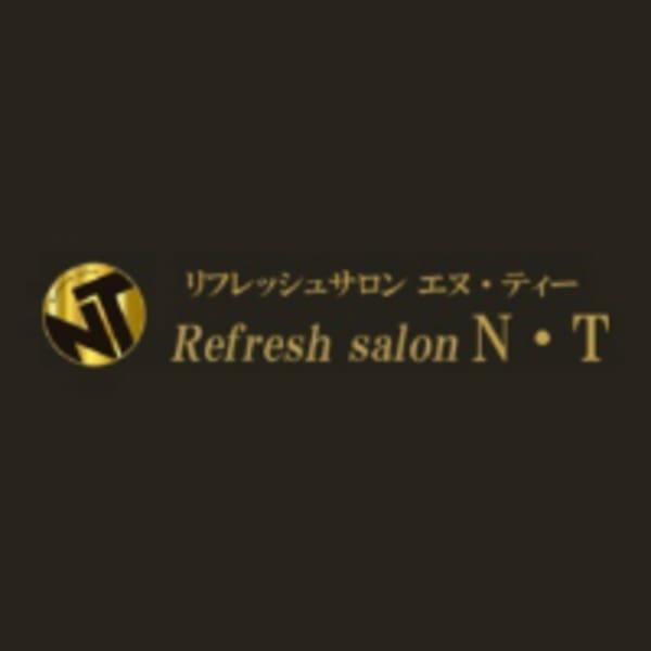 リフレッシュサロン N・T 佐世保店