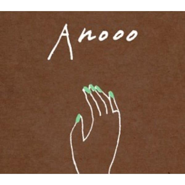 nail salon Anooo