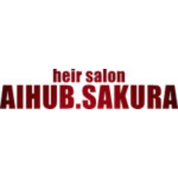 AIHUB.SAKURA