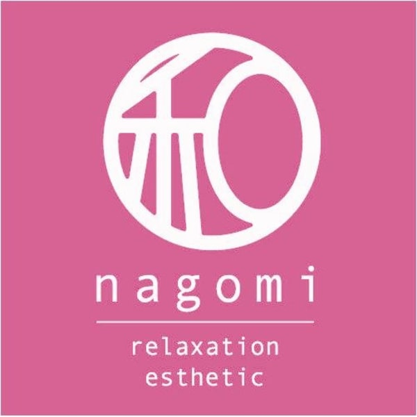 Relaxation esthetic 和