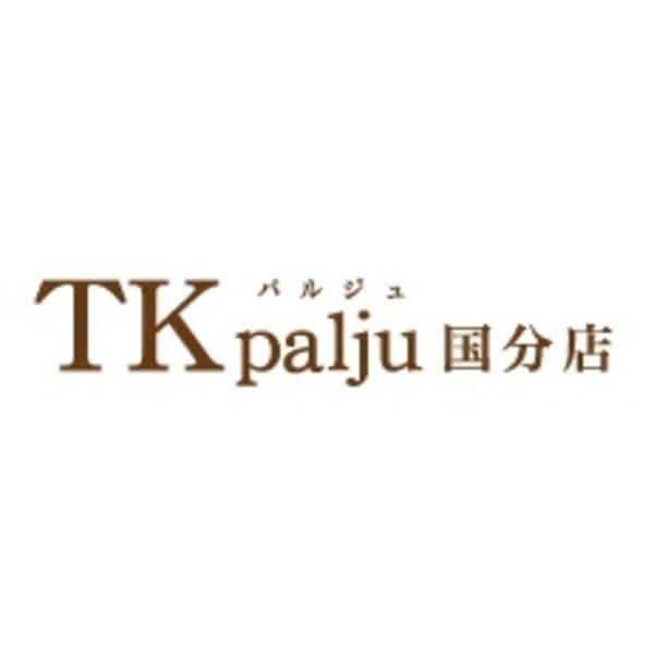 TK palju 国分店