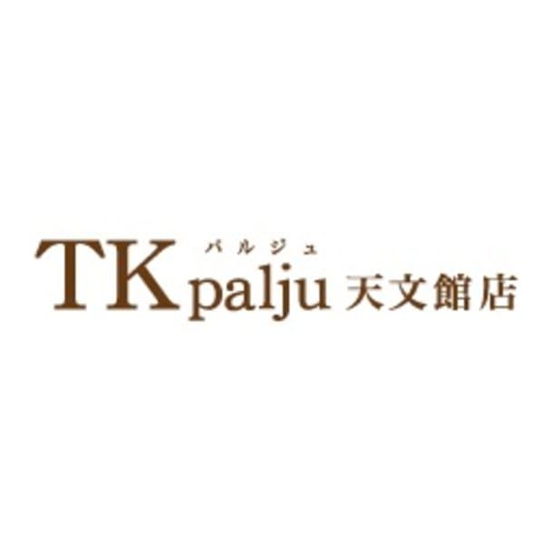 TK palju 天文館店