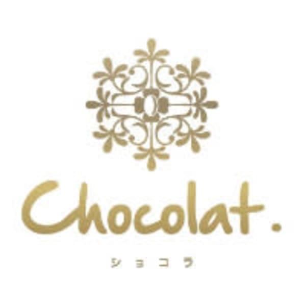 Chocolat NAMBA