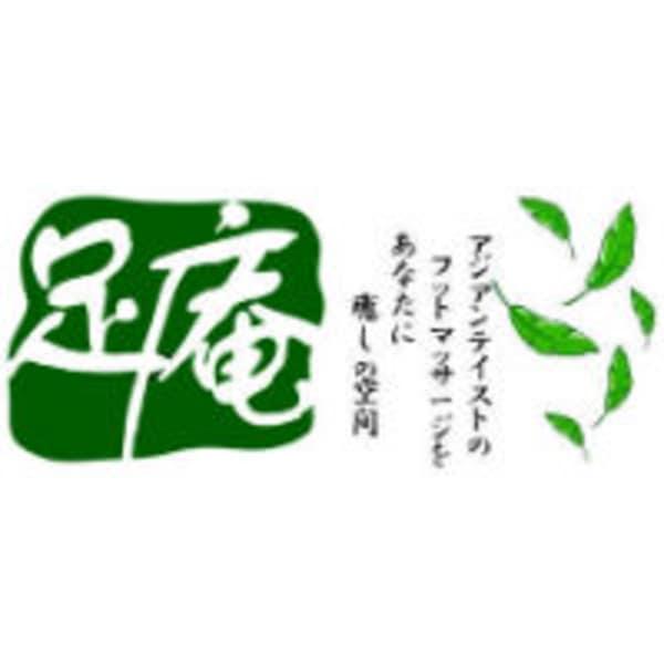 銀座足庵 六本木店