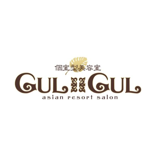 個室型美容室 GUL GUL ruang 妙典店