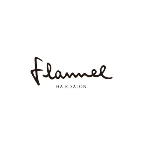 髪質改善ヘアエステサロン Flannel