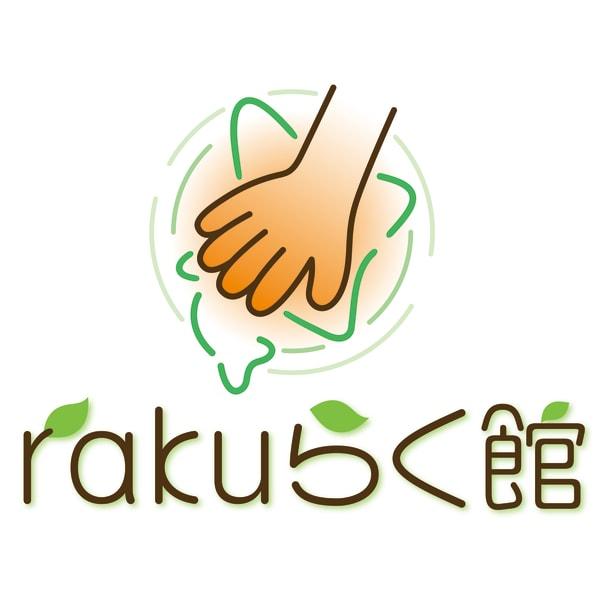 rakuらく館 札幌駅北口前本店