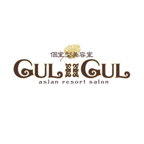 個室型美容室 GUL GUL 新小岩店