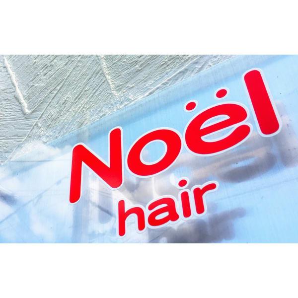 Noel hair