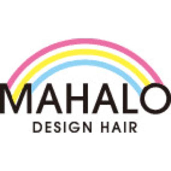マハロデザインヘアー