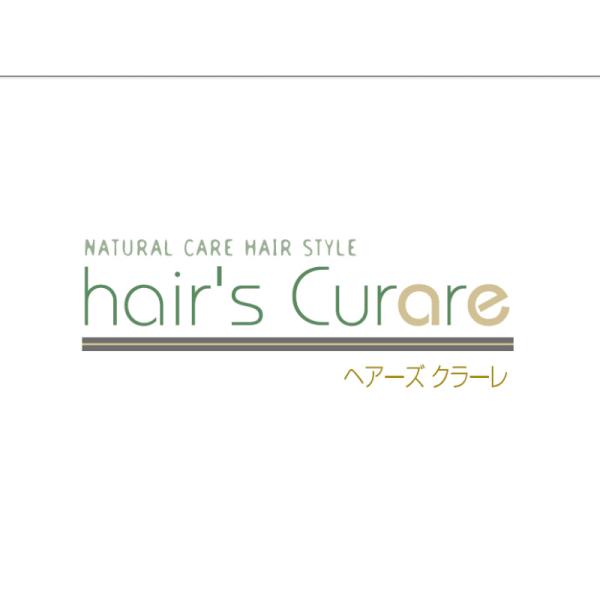 Hair's Curare