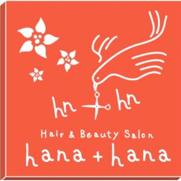 Hair&Beauty Salon hana+hana