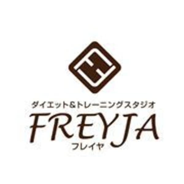 FREYJA 三条店