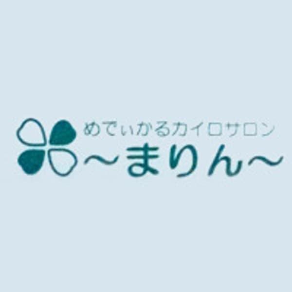 めでぃかるカイロサロン ~まりん~