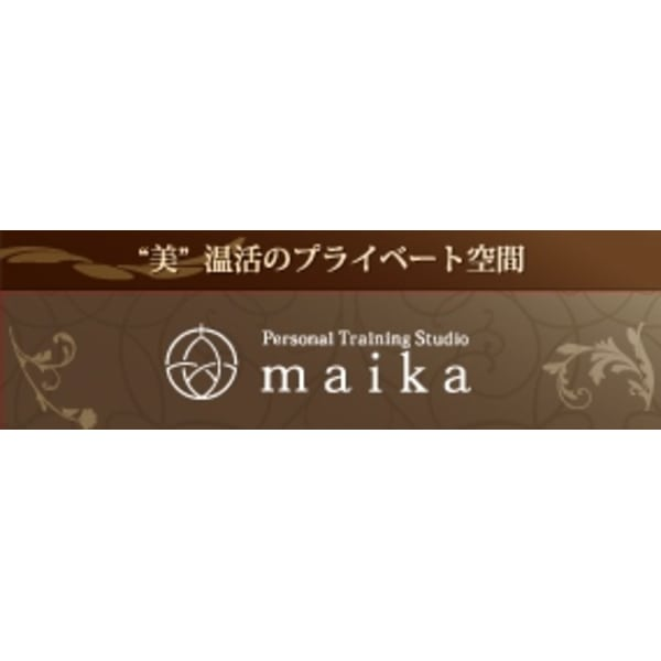 パーソナルトレーニング×酵素温浴 maika