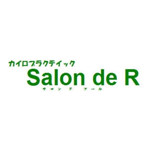 カイロプラクティック Salon de R