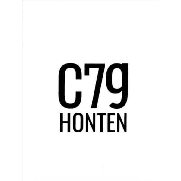 Nail salon C7g