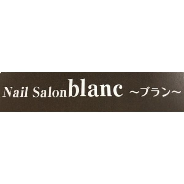 Nail Salon blanc