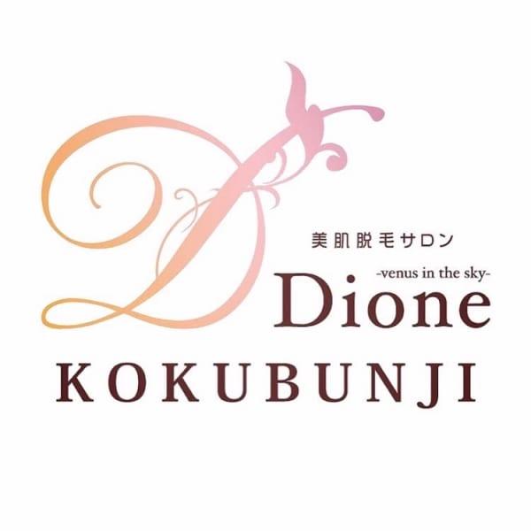 Dione 国分寺駅前店