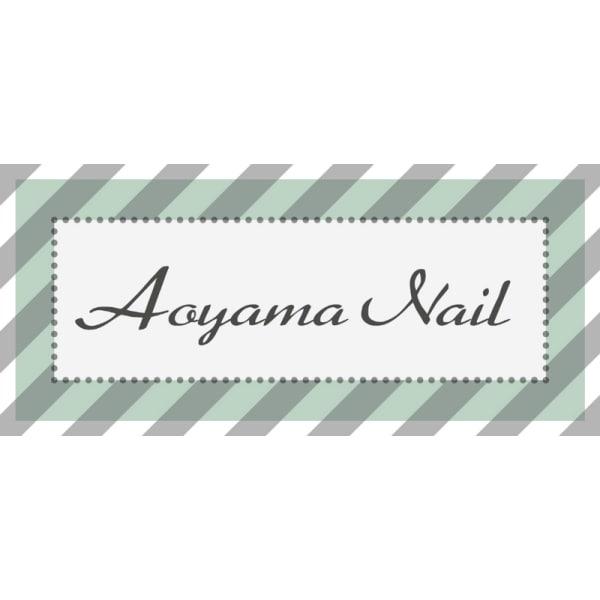 青山ネイル<Aoyama Nail> グランツリー武蔵小杉店