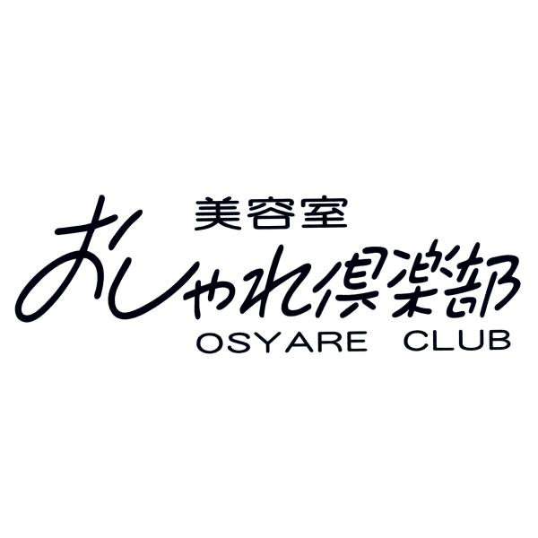 おしゃれ倶楽部 太子店