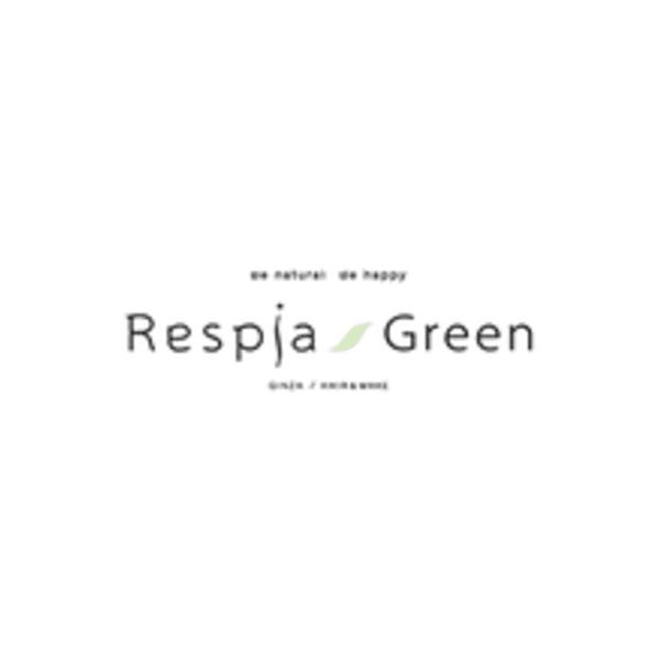Respia Green