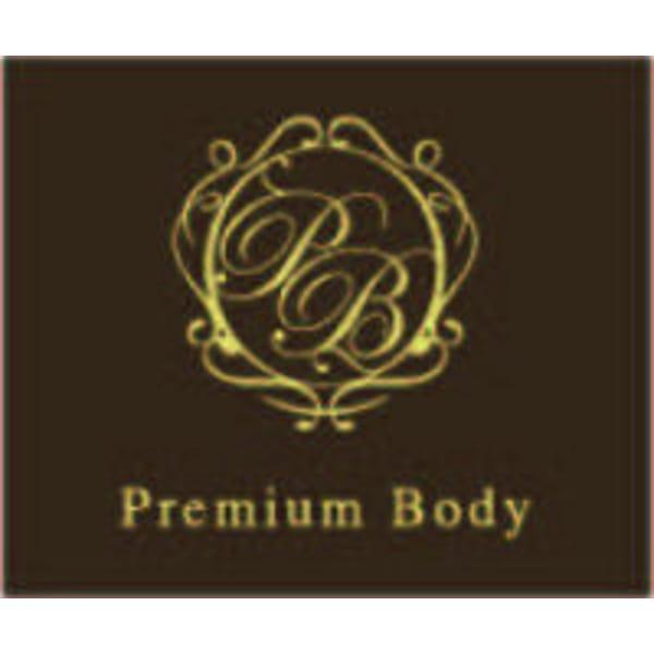 Premium Body