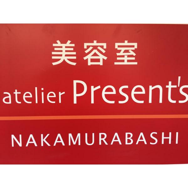atelier Present's 中村橋店