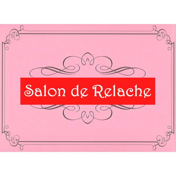 Salon de Relache