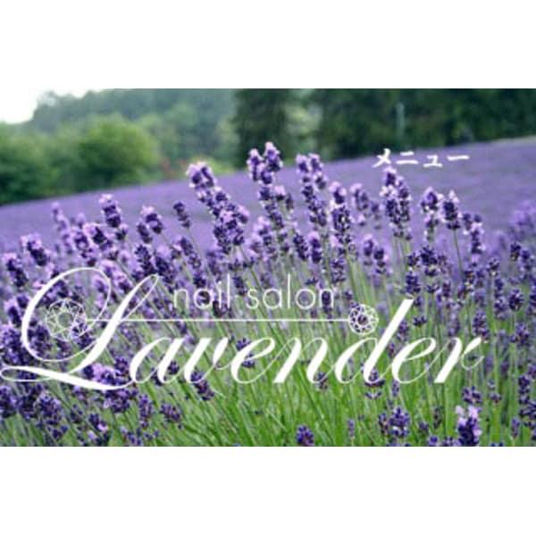 Nail Salon Lavender