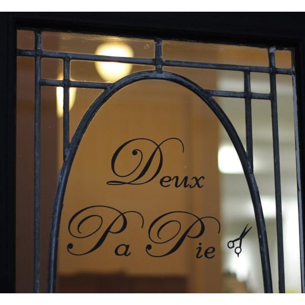 DEUX-PAPIE