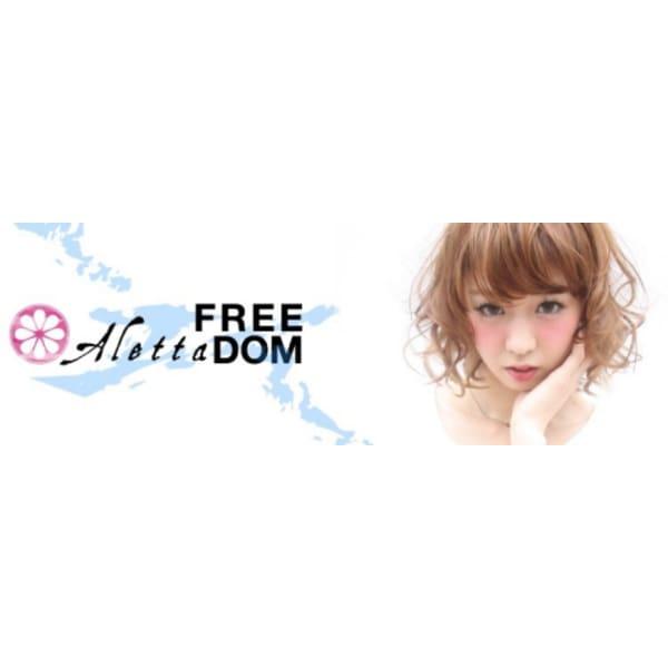 freedom aletta 倉敷駅前店