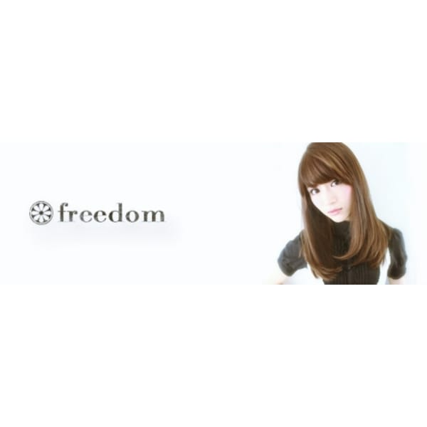 freedom下中野店