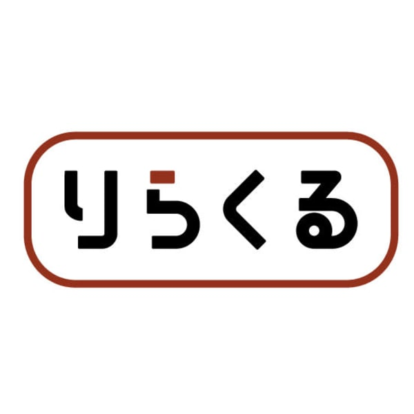 りらくる 福島方木田店