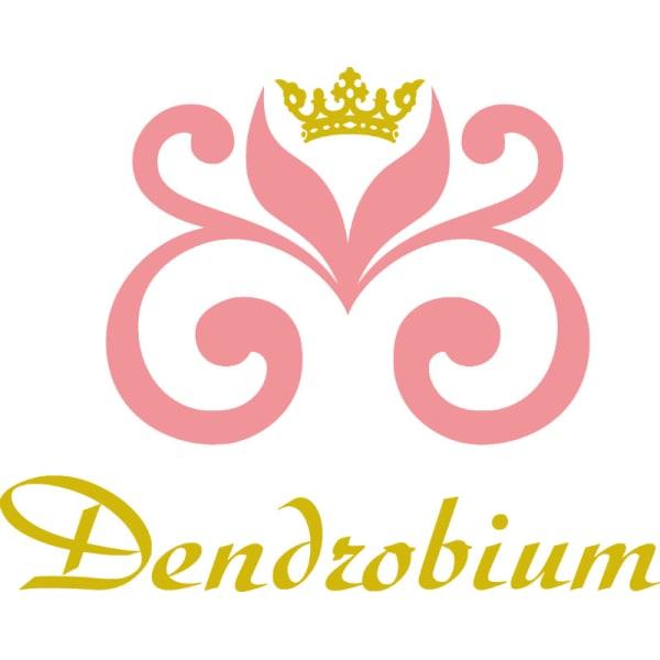 デンドロビューム
