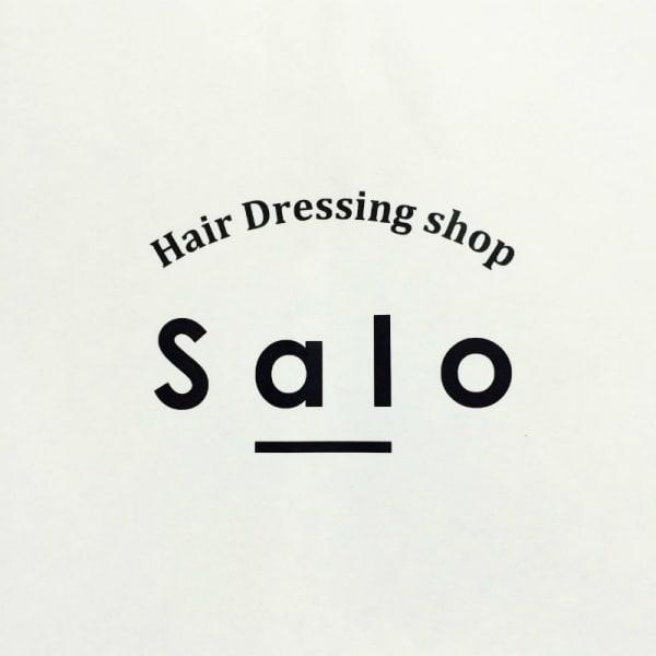 Hair Dressing Shop Salo