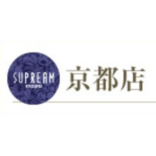 SUPREAM 京都店