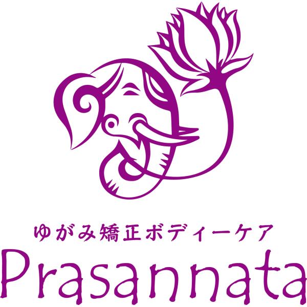 Prasannata