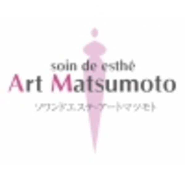 ソワンドエステ・アートマツモト 長堀心斎橋店