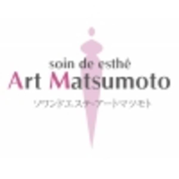 ソワンドエステ・アートマツモト 梅田店