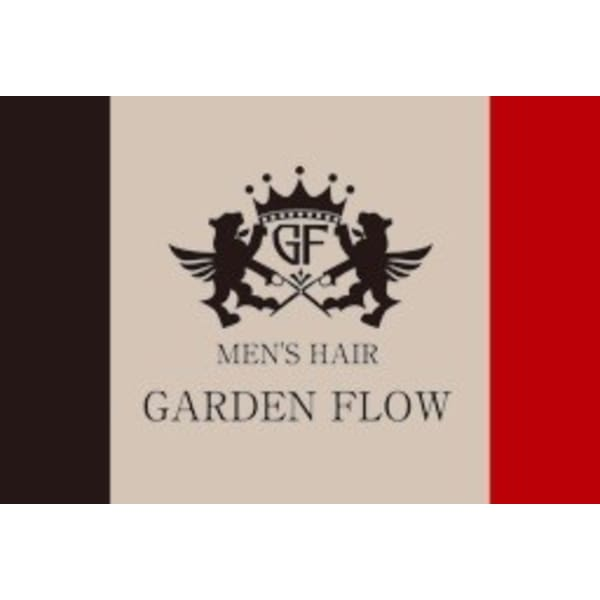 MEN'S HAIR GARDEN FLOW