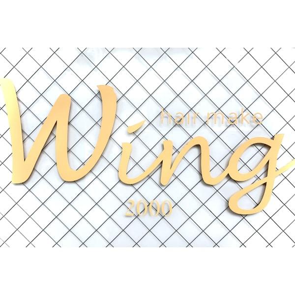 hair-make Wing