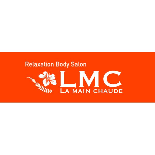 LMCボディサロン