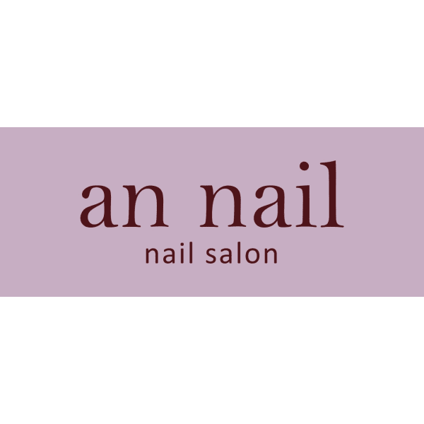 an nail