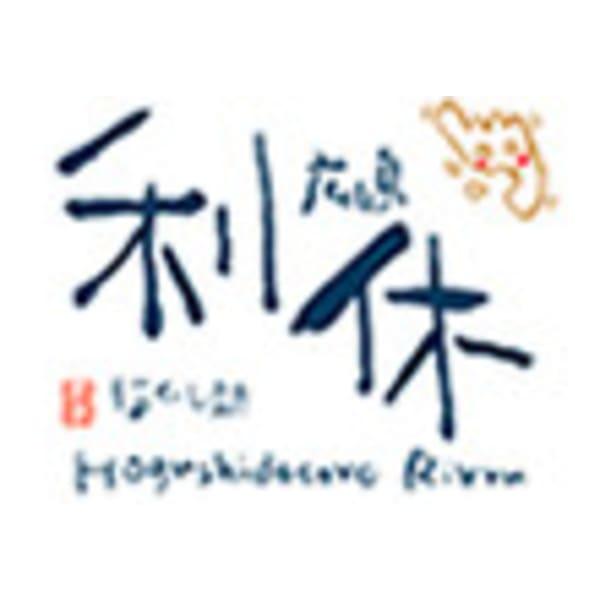 和美さび処 利休 横川駅店