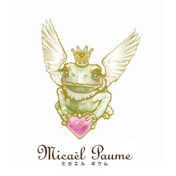 Micael Paume