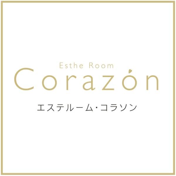 Corazon コラソン -エイジングケア‐